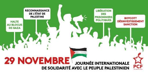 Palestine parti communiste